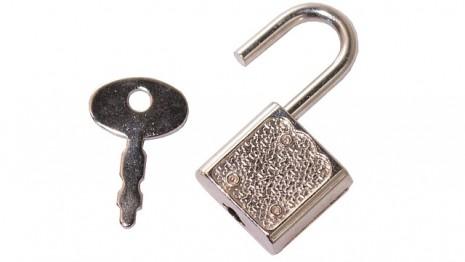 طريقة القفل والمفتاح