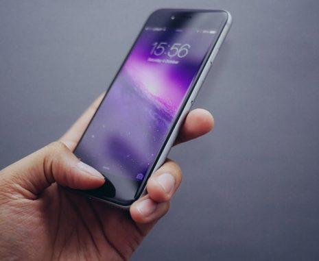 تفسير حلم رؤية الجوال هاتف محمول جديد هدية او شراء في المنام