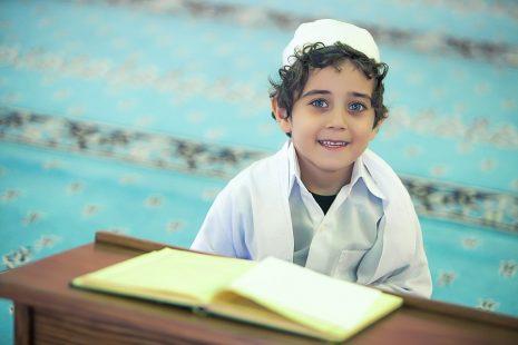 dream of Eid prayer تفسير حلم صلاة العيد في المنام
