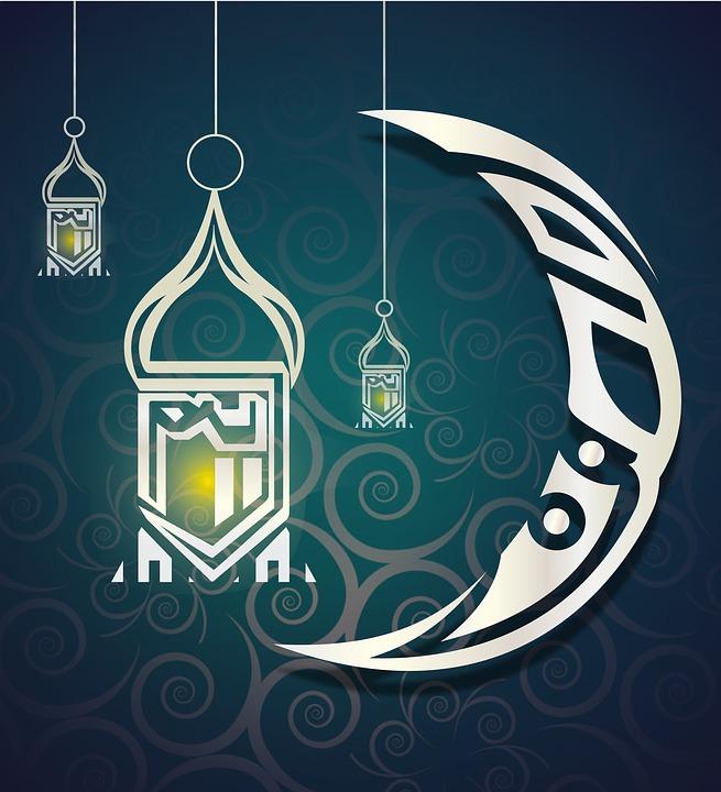 تفسير حلم رؤية قدوم شهر رمضان في المنام Ramadan